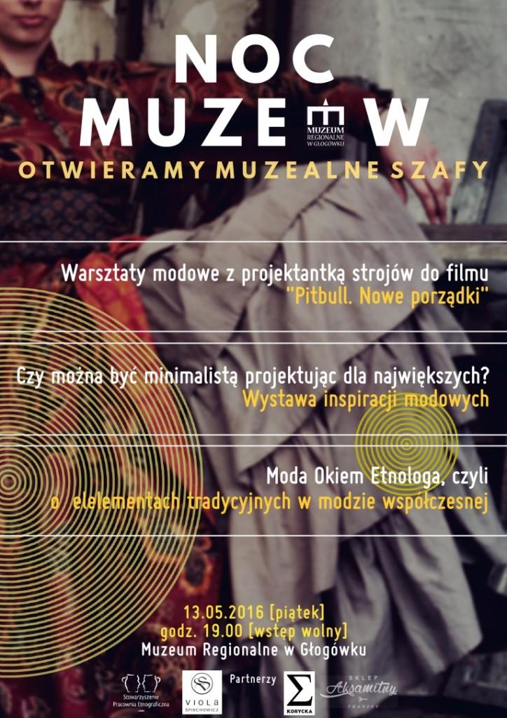 noc_muzeow_glogowek_muzeum_w_glogowku_2016